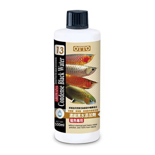 Arowana Condense Black Water (L)500ml