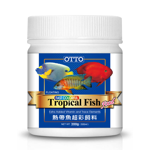 Fast Colorful Tropical Fish Food (L)200g