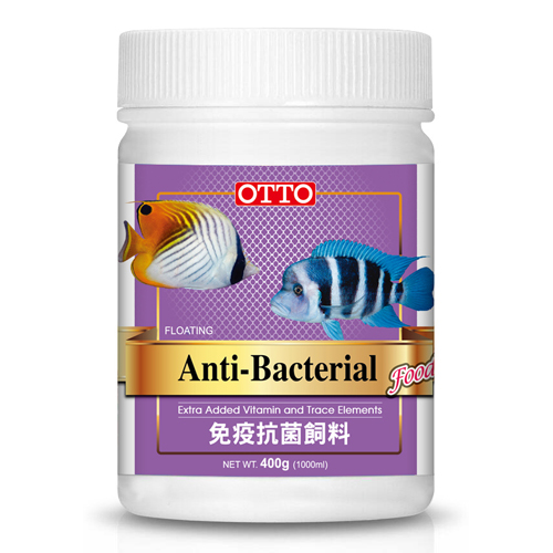 Anti-Bacterial Food (XL)400g