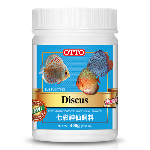 Discus Food (XL)400g
